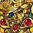純金ロボ 幸福の王子