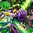 猛毒の邪竜 バジリスク