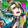 岩礁の歌姫 セイレーン