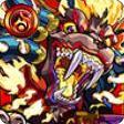 炎獄の巨獣 ウォッカ