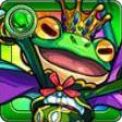 恋する蛙の王子 ケロン