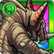 古代怪獣 ゴモラ