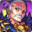 厳粛なる冥界の覇王 ハデス