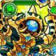 聖なる甲虫 スカラベ
