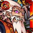 獰猛なる征服者 フカヒレ皇帝