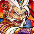 覇道の武人 フカヒレ皇帝