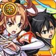 閃光のアスナ&黒の剣士キリト