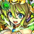 煌めく光明の太陽神 アポロX