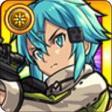 ≪氷の狙撃手≫シノン