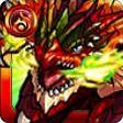 死火神龍 ティアマト