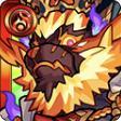猛火炎熱の巨獣王 ウォッカ