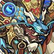 興隆の守護龍 ツァイロン
