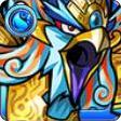 聖鳥神 ガルーダ