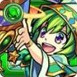 黄金の魔術師 マーリン
